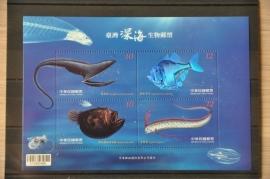 TAIWAN FORMOSA VISSEN FISHES ++ H 252/3