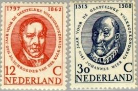 NEDERLAND 1960 NVPH SERIE 743