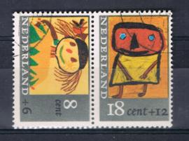 Gebruikt 1960-1969