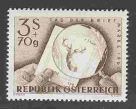 OOSTENRIJK 1960 ANK 1125