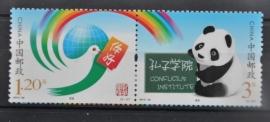 CHINA 2012 CONFUCIUS INSTITUUT PANDA ++ H 247