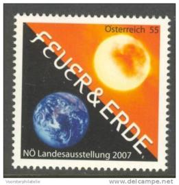 Postfris 2007