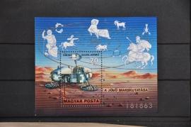 HONGARIJE 1977 MCHL BLOK 125A  SPACE ++ L 62