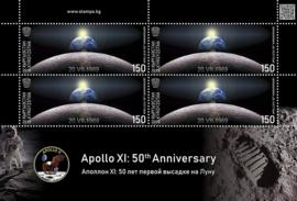 KIRGISTAN 2019 APOLLO 11   ++ M3 -50