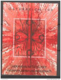OOSTENRIJK 2007 ANK 2681