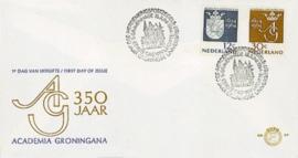 NEDERLAND 1964 FDC E64 OPEN KLEP ++ VOORBEELD SCAN