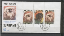 REP. SURINAME ZBL FDC E009B HOND DOG