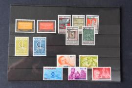 Nederland 1966 Postfris ++ D(B) 115