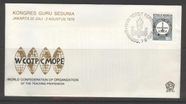INDONESIË 1978 FDC 51