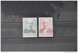 FAROËR 1980 MICHEL SERIE 53 ++ J 114