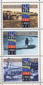ARUBA 2010 NVPH SERIE 444 OORLOG WAR
