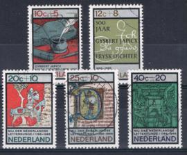 NEDERLAND 1966 NVPH 859-863 GEBRUIKT ++ L 563