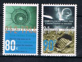 NEDERLAND 1994 NVPH 1612  ++ B 531