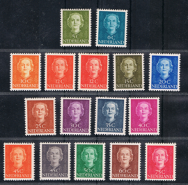 NEDERLAND 1949 NVPH 518-537 POSTFRIS CAT 1480€ ++ D(B) 202