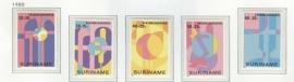 REP. SURINAME 1980 ZBL SERIE 200 PASEN EASTERN