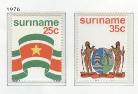 REP. SURINAME 1976 ZBL SERIE 017