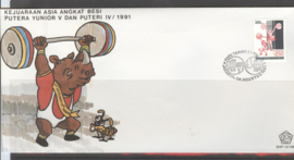 INDONESIË FDC SHP 1991-12