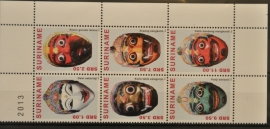 REP. SURINAME 2013 ZBL SERIE MASKERS ++ G 112