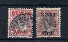 NEDERLAND 1919 NVPH 102-103 GESTEMPELD ++ L 533-3