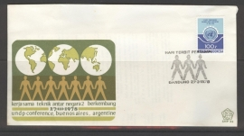 INDONESIË 1978 FDC 45
