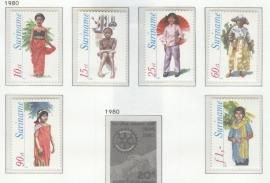 REP. SURINAME 1980 ZBL SERIE 192 KLEDERDRACHTEN
