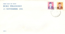 INDONESIË 1981 FDC 100A