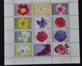 NVPH 16-27 BLOEMEN FLOWERS BLUMEN FLEUR