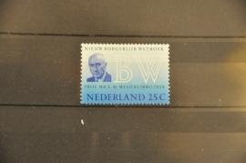 NEDERLAND 1970 NVPH 963 ++ P 001