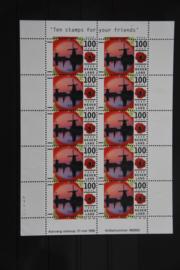 NEDERLAND 1996 NVPH V 1679 ++ D(A) 088