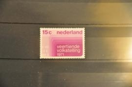 NEDERLAND 1971 NVPH 984 ++ P 009