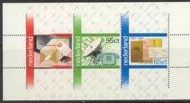 NEDERLAND 1981 NVPH SERIE 1223