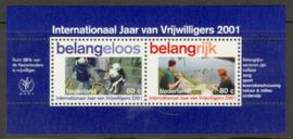 NEDERLAND 2001 NVPH SERIE 1968