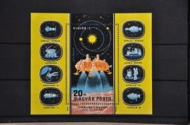 HONGARIJE 1976 MCHL BLOK 121A  ++ L 61