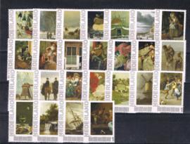 PERSOONLIJKE ZEGELS SCHILDERIJEN 25 ZEGELS ++ D(A) 165