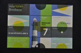 NEDERLAND 2010 NVPH 2717 ++ M1 109