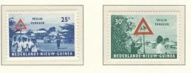NIEUW GUINEA 1962 NVPH SERIE 73 VERKEER TRAFFIC