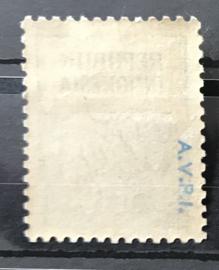 RIAU 1954 ZBL 6 MET KEURMERK POSTFRIS