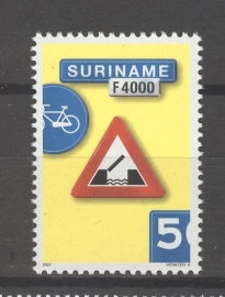 REP. SURINAME 2001 ZBL SERIE 1115
