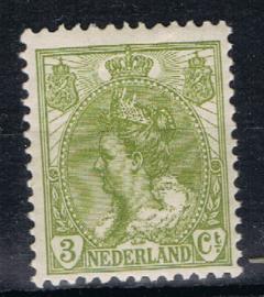 NEDERLAND 1899 NVPH 57 PLAK(REST) ++ K 137