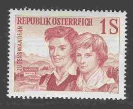 OOSTENRIJK 1960 ANK 1118