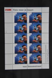 NEDERLAND 1996 NVPH V 1692 ++ D(A) 089