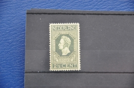 NEDERLAND 1913 NVPH 90 ONGEBRUIKT ++ O 067