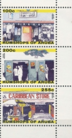 ARUBA 2010 NVPH SERIE 469 RUM SHOPS