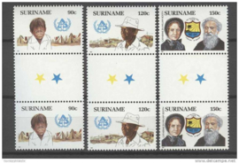 REP. SURINAME 1987 ZBL 546-548 BP A ++ P 340