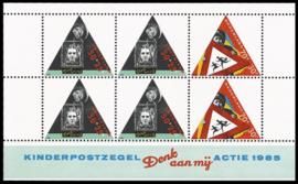 NEDERLAND 1985 NVPH SERIE 1344 KINDERZEGELS