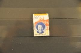 NEDERLAND 1980 NVPH 1200 ++ P 089