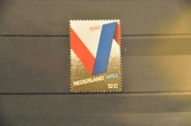 NEDERLAND 1970 NVPH 970 ++ P 004