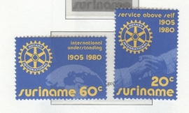REP. SURINAME 1980 ZBL SERIE 198 ROTARY