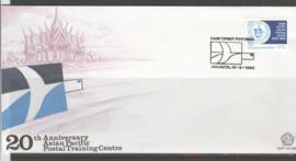 INDONESIË FDC SHP 1990-13