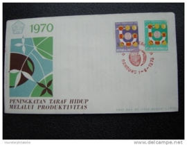 1970 FDC ZBL 682-83 BLANK